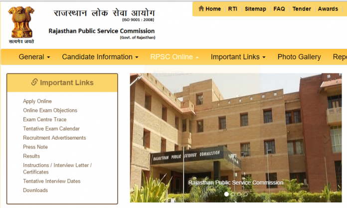 RPSC https://rpsc.rajasthan.gov.in/ RAS