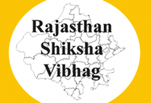 shivira shiksha vibhag rajasthan shiksha.rajasthan.gov.in