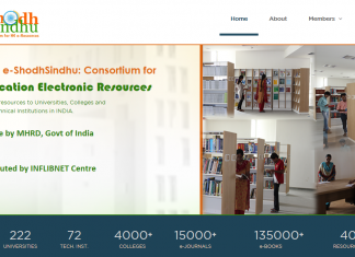The MHRD has formed e-Shodh Sindhu merging three consortia initiatives, namely UGC-INFONET Digital Library Consortium, NLIST and INDEST-AICTE Consortium.