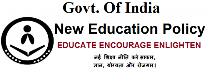 New Education Policy of the Government of India (1)