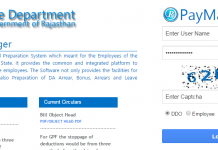 PayManager is the Pay Bill Preparation System which meant for the Employees of the Government of Rajasthan State. It provides the common and integrated platform to prepare the pay bills of the employees. The Software not only provides the facilities for Pay bill Preparation but also Preparation of DA Arrear, Bonus, Arrears and Leave encashment Bills.