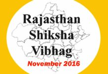 shivira shiksha vibhag rajasthan November 2016 shiksha.rajasthan.gov.in district news DPC, RajRMSA, RajShiksha Order, rajshiksha.gov.in, shiksha.rajasthan.gov.in, Shivira Panchang February 2017, अजमेर, अभिनव शिक्षा, अलवर, उदयपुर, करौली, कोटा, गंगानगर, चित्तौड़गढ़, चुरू, जयपुर, जालोर, जैसलमेर, जोधपुर, झालावाड़, झुंझुनू, टोंक, डीपीसी, डूंगरपुर, दौसा, धौलपुर, नागौर, पाली, प्रतापगढ़, प्राइमरी एज्‍युकेशन, प्राथमिक शिक्षा, बाड़मेर, बारां, बांसवाड़ा, बीकानेर, बीकानेर Karyalaye Nirdeshak Madhyamik Shiksha Rajisthan Bikaner, बूंदी, भरतपुर, भीलवाड़ा, माध्‍यमिक शिक्षा, मिडल एज्‍युकेशन, राजसमन्द, शिक्षकों की भूमिका, शिक्षा निदेशालय, शिक्षा में बदलाव, शिक्षा में सुधार, शिक्षा विभाग राजस्‍थान, सरकार की भूमिका, सवाई माधोपुर, सिरोही, सीकर, हनुमानगढ़