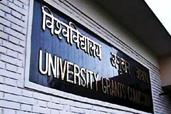 ugc विश्वविद्यालय अनुदान आयोग The University Grants Commission of India (UGC India) is a statutory body set up by the Indian Union government in accordance to the UGC Act 1956 under Ministry of Human Resource Development, and is charged with coordination, determination and maintenance of standards of higher education.
