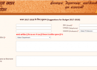 http://finance.rajasthan.gov.in/apps/p_apps/bs1718/bs1718.aspx