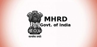 MHRD The Ministry of Human Resource Development, formerly Ministry of Education, is responsible for the development of human resources in India
